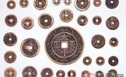 """每一枚古钱币都是""""天价""""吗?"""
