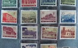 极具纪念意义的普16 革命纪念地图案普通邮票