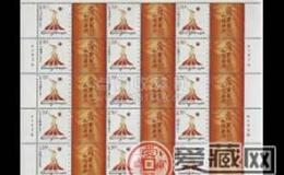 浅谈《亚运会徽》个性化大版票的收藏市场