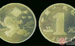 收藏2004年公斤猴年纪念币