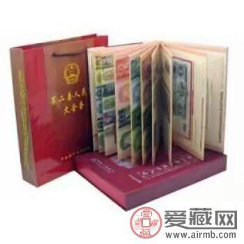 第二套人民幣大全套珍藏冊價值不菲