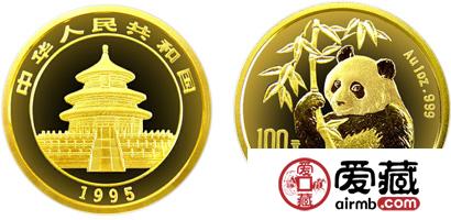 1995年版1盎司熊猫金币