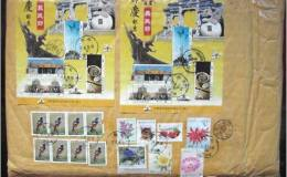 2007年台湾年册收藏价值