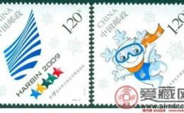 2009-4第24届世界大学生冬季运动会大版票