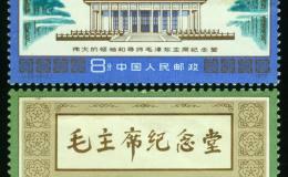 J22 伟大的领袖和导师毛主席纪念堂的激情电影价值分析