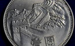 长城纪念币有着更大的激情电影空间