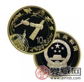 中國航天普通紀念幣收藏介紹