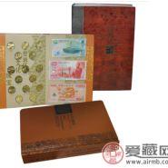 中国流通纪念币大全套珍藏册各位藏家不能错过的藏品