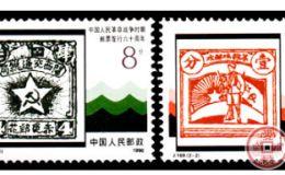 J169 中国人民革命战争时期邮票发行六十周年值得收藏吗