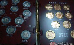 特種銅質流通紀念幣是什么?
