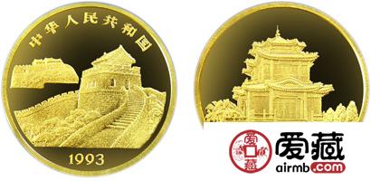 台湾风光金银币意义深远,价值高