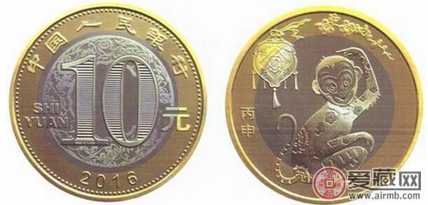 纪念币的种类和价值