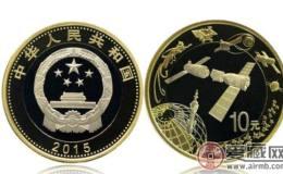 航天纪念币的丰厚意义