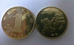 蛇年纪念币为何备受关注