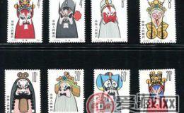 别具特色的中国京剧特种邮票大全套