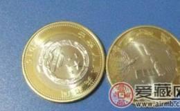 航天纪念币的收藏意义