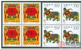 1997-1丁丑年(牛票)低走现在入市收藏好时机