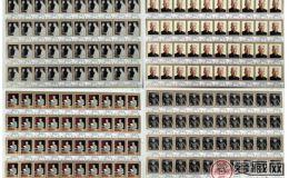 J96 刘少奇同志诞生八十五周年整版票的价格只增不减