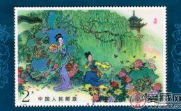 细说T99 中国古典文学名著--牡丹亭(小型张)
