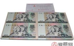 8050人民币连体钞的收藏价值市场看好