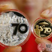 看好抗战70周年流通纪念币