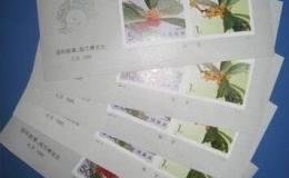1995-6 桂花有齿小全张 桂花邮票小全张(北京国际邮票钱币博览会)