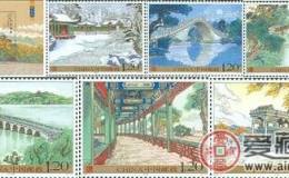 精品邮票2008-10M 160;颐和园整盒小型张