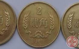 2角硬币收藏意义和注意事项