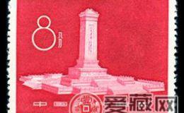 首位小全张--纪47 人民英雄纪念碑