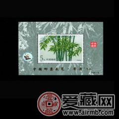 值得收藏的中国邮票展览·香港'96(加字小型张)
