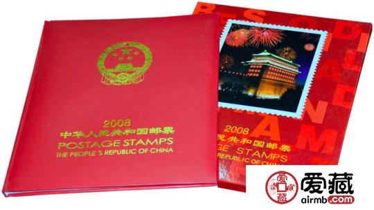 2008中港澳台年册合集价值介绍
