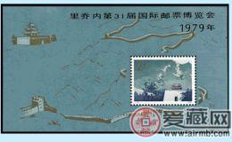 J41 里乔内第31届国际邮票博览会(加字小型张)介绍