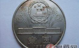 40周年纪念币,收藏意义非凡