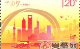 探入2014-22中国梦(第二组)-民族振兴 大版票的细节