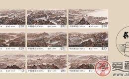 《长城》特种邮票收藏资讯