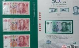 第五套人民币具有一定的投资价值