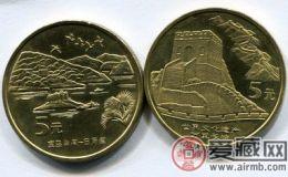 长城纪念币,古人智慧的载体