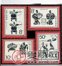 T113中国古代体育收藏潜力巨大