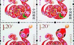 2013年蛇年邮票收藏价值