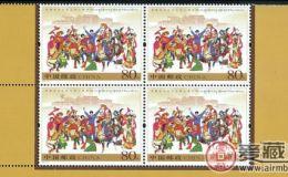 2015-17西藏自治區成立51周年四方連