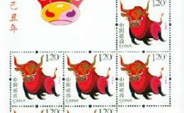 永不过时的藏品,2009-1生肖牛大版票(100版)