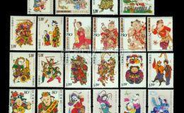 中国木版年画特种邮票大全套介绍