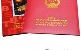2013邮票纪念册极具收藏价值
