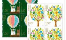 2014-19 教师节 四方连邮票意味深远值得收藏