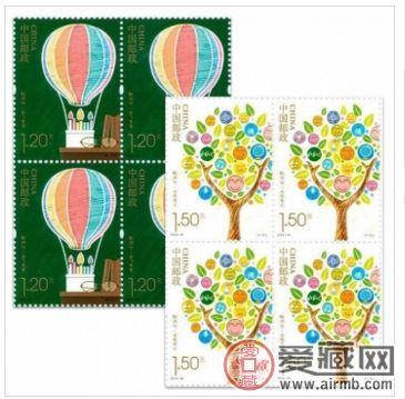 2014-19教师节四方连邮票