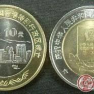值得骄傲的香港行政区成立纪念币
