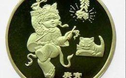 投资2010年贺岁虎纪念币