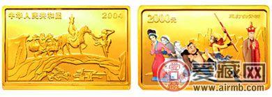 中国古典文学名著:《西游记》(第2组)5盎司长方形精制彩色金币