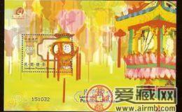 AM B067民间灯彩(小型张)