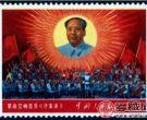 红色邮票市场价格探讨